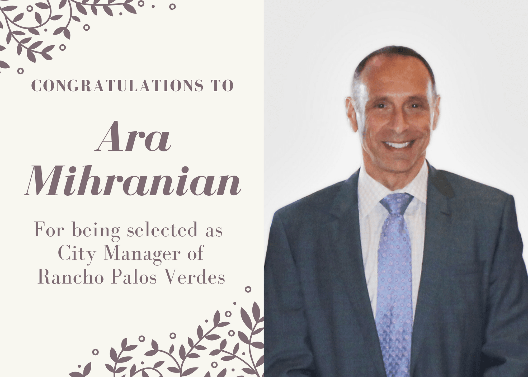 Ara Mihranian (City Manager Spotlight)